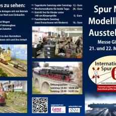 Der Flyer für die Messe Gießen